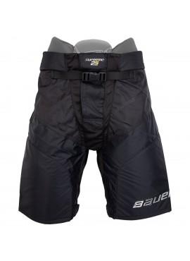 Shell hokejowy Bauer Supreme 2S Pro Jr