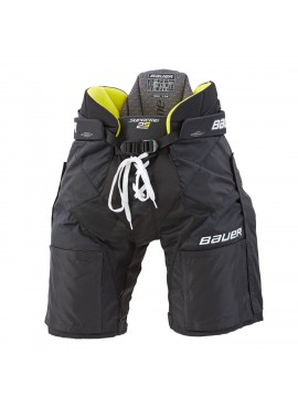 Bauer Supreme 2S Pro Jr. Hockey pants