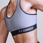 Top Under Armour Armour Mid Bra
