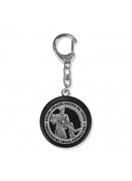 Sportrebel Custom Premium mini ring keyring