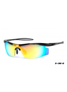 Arctica Exclame S-196 Sports Glasses