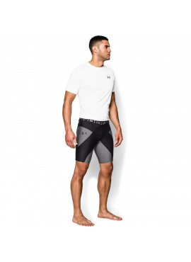 Under Armour Core Short Pro 25.5 cm
